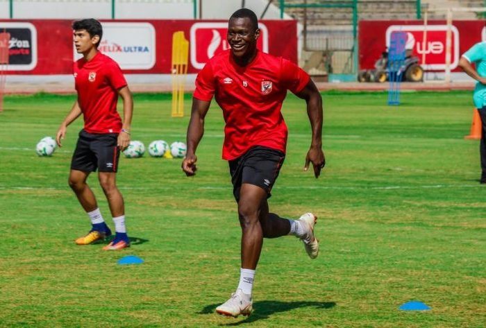Aliou Dieng could join Manchester United